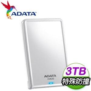 ADATA 威剛 HV620 3TB USB3.0 2.5吋行動硬碟《白》