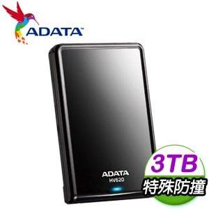 ADATA 威剛 HV620 3TB USB3.0 2.5吋行動硬碟《黑》