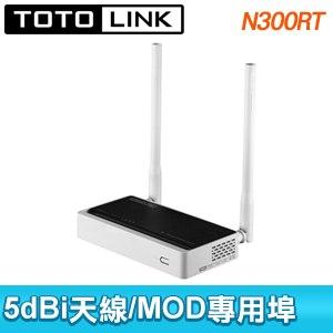 TOTOLINK N300RT 無線寬頻分享器