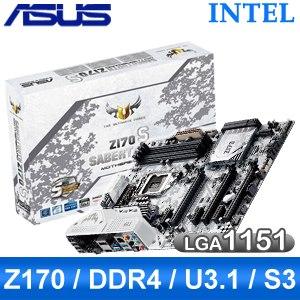 ASUS 華碩 SABERTOOTH Z170 S LGA1151 主機板《原廠五年保固》