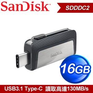 SanDisk SDDDC2 Ultra 16G 130M TypeC 雙用隨身碟