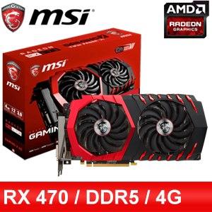 MSI 微星 RX 470 GAMING X 4G PCIE 顯示卡《原廠註冊四年保固》