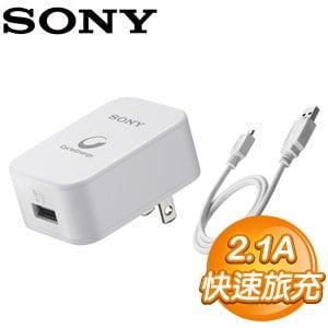 Sony 2.1A 原廠快速旅充頭+充電線 CP-AD2