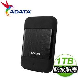 ADATA 威剛 HD700 1TB USB3.0 2.5吋軍規行動硬碟《黑》