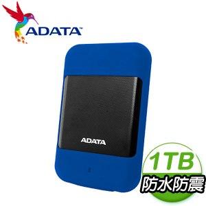 ADATA 威剛 HD700 1TB USB3.0 2.5吋軍規行動硬碟《藍》