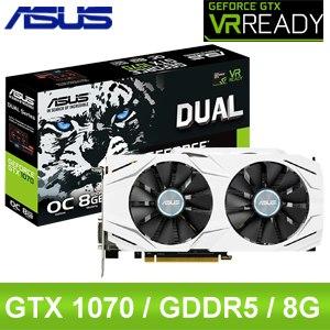 ASUS 華碩 DUAL-GTX1070-O8G PCIE 顯示卡《原廠註冊四年保固》