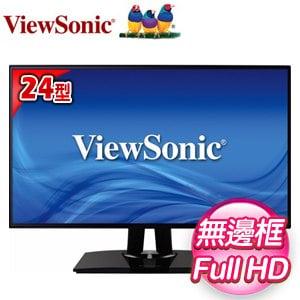 ViewSonic 優派 VP2468 24型 AH-IPS 專業攝影螢幕顯示器
