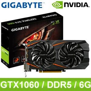 Gigabyte 技嘉 N1060WF2OC-6GD PCIE 顯示卡《原廠三年保固》