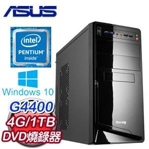 華碩 B150 平台~達利烏斯~Intel Pentium G4400 4G 1TB 燒錄