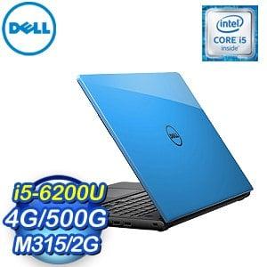 DELL 戴爾 15SR-4528LTW 筆記型電腦《藍》