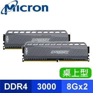 Micron 美光 Ballistix Tactical戰鬥版 DDR4 3000 8G*2 桌上型記憶體