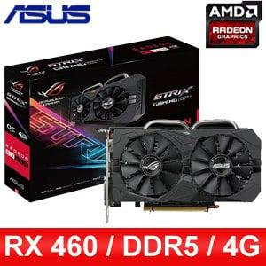 ASUS 華碩 STRIX-RX460-O4G-GAMING PCIE 顯示卡《原廠註冊五年保固》