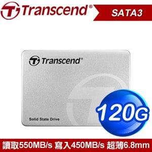 Transcend 創見 220S 120G 6.8mm SSD固態硬碟