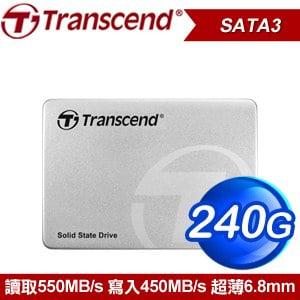 Transcend 創見 220S 240G 2.5吋 SATA SSD固態硬碟(讀:550M/寫:450M/TLC)