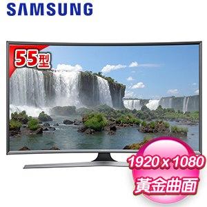 【Samsung三星】55型 FHD黃金曲面LED液晶電視(UA55J6300)