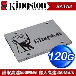 Kingston 金士頓 UV400 120G 7mm SSD 固態硬碟