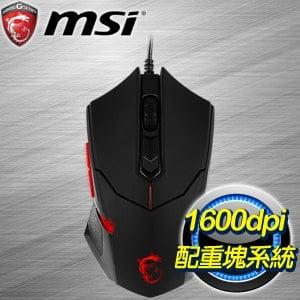 MSI 微星 DS B1 電競光學滑鼠