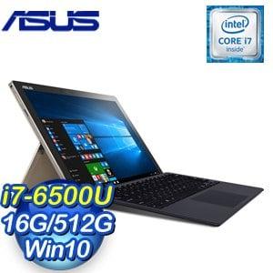 ASUS 華碩 T303UA-0203G6500U 筆記型電腦《冰柱金》