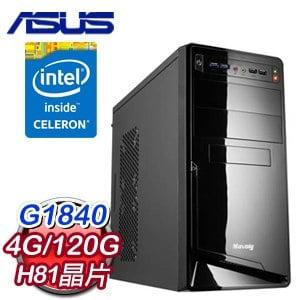 華碩 H81 平台【5千有找】Intel Celeron G1840雙核心 4G文書電腦