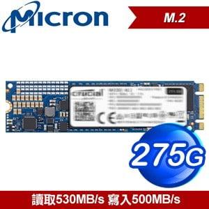 Micron 美光 MX300 275G M.2 (2280) SSD 固態硬碟
