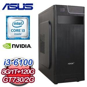 華碩 B150 平台【鶴立雞群】Intel Core i3-6100 8G 1TB 120G SSD 超值效能機