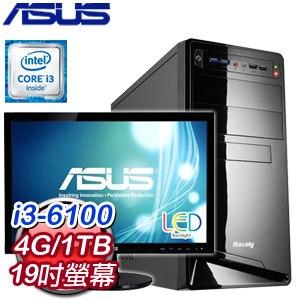 華碩 H110 平台【如虎添翼】Intel Core i3-6100 4G 1TB 文書機+華碩 VS197DE 黑19吋LED寬螢幕