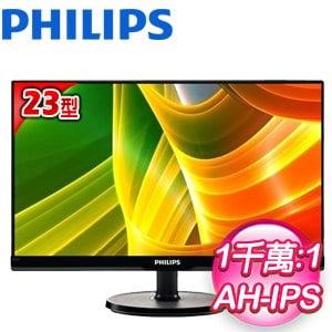PHILIPS 飛利浦 236V6QSB6 23型 Full HD LED廣視角寬螢幕
