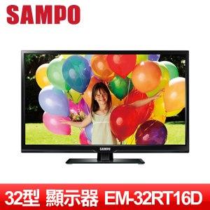 SAMPO 聲寶 32吋LED液晶顯示器(EM-32RT16D)