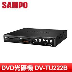 SAMPO聲寶 DVD影音撥放器 DV-TU222B