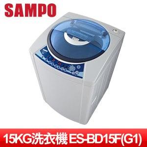 SAMPO聲寶 15公斤DD變頻微電腦洗衣機 S-BD15F(G1)