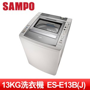 SAMPO聲寶 13公斤好取式洗衣機 ES-E13B(J)