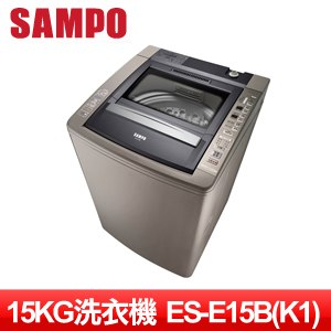 SAMPO聲寶 15公斤好取式洗衣機 ES-E15B(K1)