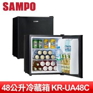 SAMPO聲寶 48公升電子冷藏箱 KR-UA48C