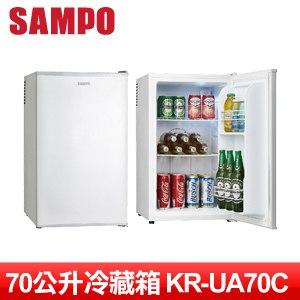 SAMPO聲寶 70公升電子冷藏箱 KR-UA70C