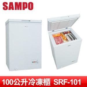 SAMPO聲寶 100公升臥式冷凍櫃 SRF-101