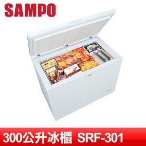 SAMPO聲寶 300公升上掀冷凍冰櫃 SRF-301