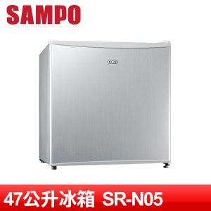 SAMPO聲寶 47公升冰箱 SR-N05