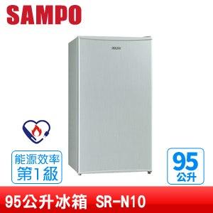 SAMPO聲寶 95公升冰箱 SR-N10