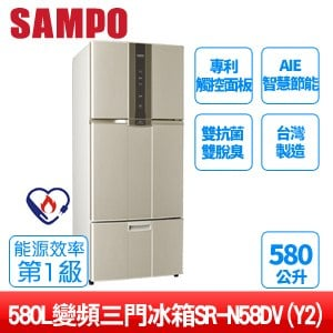 SAMPO聲寶 580公升變頻三門冰箱SR-N58DV(Y2) 炫麥金