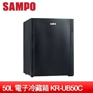 SAMPO聲寶 50公升電子冷藏箱 KR-UB50C