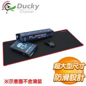 Ducky 創傑 Flipper EXTRA R 大型滑鼠墊