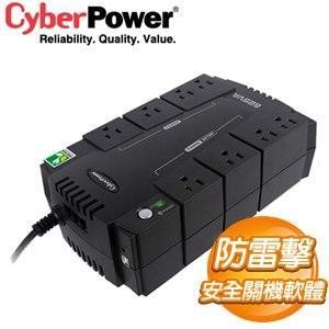 CyberPower CP625HGa 625VA 離線式不斷電系統
