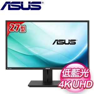ASUS 華碩 PB27UQ 27型 4K IPS低藍光不閃屏專業螢幕