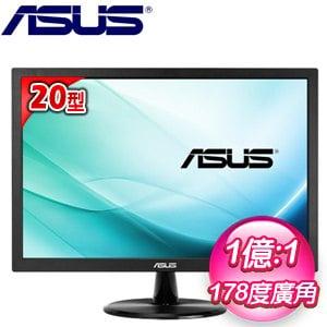 ASUS 華碩 VC209T 20型 IPS低藍光不閃屏寬螢幕
