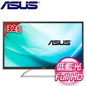 ASUS 華碩 VA325H 32型 IPS低藍光不閃屏寬螢幕