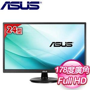 ASUS 華碩 VA249NA 24型 VA低藍光不閃屏寬螢幕
