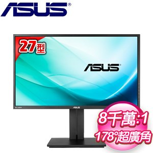 ASUS 華碩 PB277Q 27型 2K不閃屏低藍光專業寬螢幕