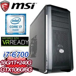 微星 Z170 平台【風起雲湧】Intel i7-6700四核 240G SSD GTX1060-6G獨顯電競專用機