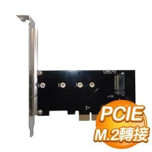 M.2 轉 PCIE 轉接卡