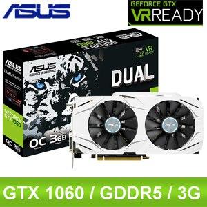 ASUS 華碩 DUAL-GTX1060-O3G PCIE 顯示卡《原廠註冊四年保固》
